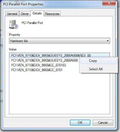 نسخ Hardware ID