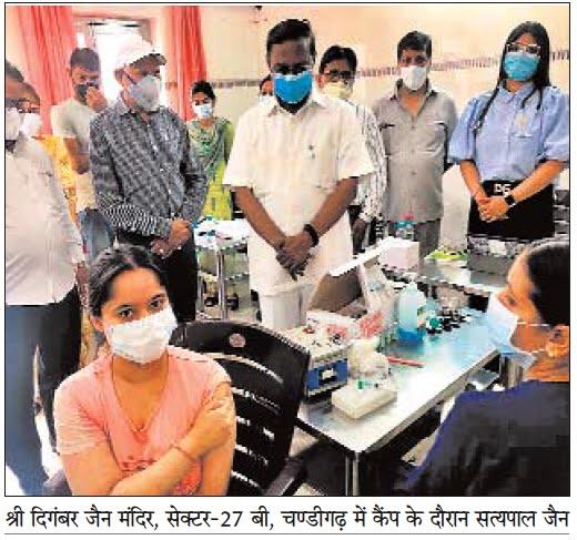श्री दिगंबर जैन मंदिर, सेक्टर 27 बी चंडीगढ़ में वैक्सीनेशन कैंप के दौरान सत्य पाल जैन