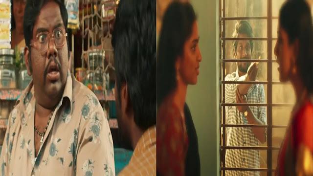 south-love-story-movie