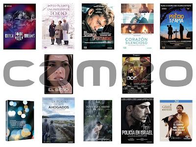 Lanzamientos de marzo en DVD y Blu-ray de Cameo y Thagson