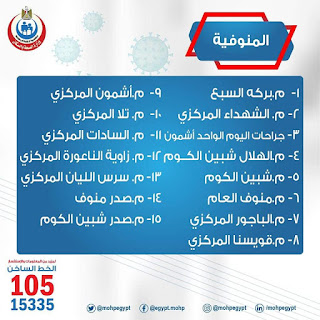 100539352_2737971383105602_6529702611912753152_n