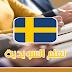 افضل تطبيق للراغبين في تعلم اللغة السويدية ولمن يريد أن يؤسس نفسه في اللغة