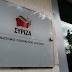 Προτεραιότητα για το ΣΥΡΙΖΑ οι μετανάστες: Να διασφαλιστούν ανθρώπινες συνθήκες εργασίας!