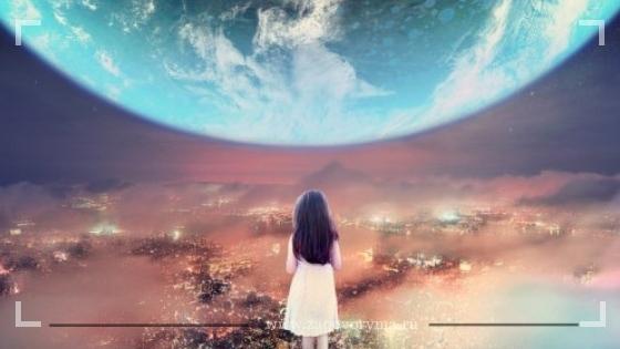 Как правильно просить Вселенную о помощи, чтобы она вас услышала