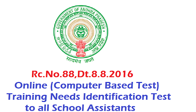Rc.No.88,Dt.8.8.2016 - Online (Computer Based Test) Training Needs Identification Test to all School Assistants|SCERT, A.P., Hyderabad|RMSA Trainings|Conduct of Online(Computer Based Test) Training Needs Identification Test (TNIT) to all School Assistants of all managements|Issue suitable instructions to all School Assistant to appear the TNIT Request|PROCEEDINGSOF THE COMMISSIONER OF SCHOOL EDUCATION ANDHRA PRADESH,HYDERABAD/2016/08/rcno88-dated-8-8-2016-online-computer-based-test-training-to-school-assistants-RMSA-Trainings-TNIT-Training-needs-identification-test.html