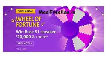 wheel of fortune win bose s1 speaker
