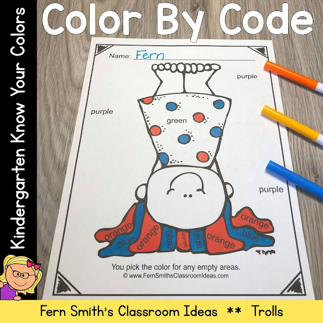 Click Here for the Troll Color By Code Kindergarten Know Your Colors Printable Worksheets Resource #FernSmithsClassroomIdeas