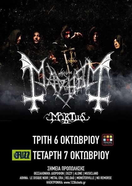 MAYHEM: Τον Οκτώβριο μαζί με τους Mortiis σε Αθήνα και Θεσσαλονίκη