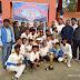 अंडर 16 ज़िला क्रिकेट लीग टूर्नामेंट