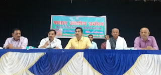 madhubani-dm-meeting-for-agriculture