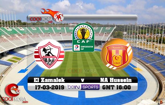 مشاهدة مباراة نصر حسين داي والزمالك اليوم 17-3-2019 كأس الكونفيدرالية الأفريقية