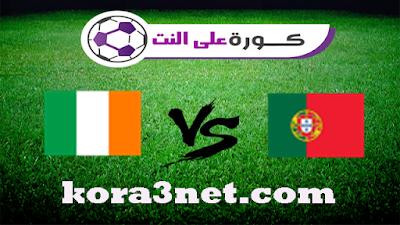 مباراة البرتغال وايرلندا