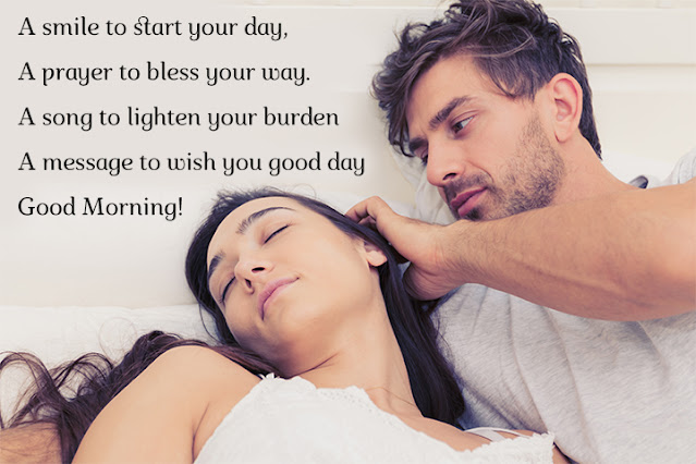 morning love good morning message to my love good morning love quotes good morning my love morning love quotes morning text good morning i love you good morning my love quotes good morning love messages for boyfriend good morning love sms morning text for her morning quotes for him good morning wishes for lover cute good morning texts