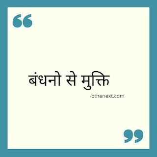 #50 PANCHTANTRA KI KAHANIYA- HINDI STORY- HINDI STORY WITH MORAL