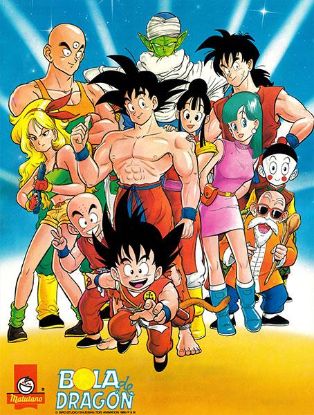 Posters Dragon Ball Matutano 13