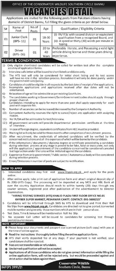 Wildlife Southern Circle Bannu Jobs 2021 – Apply via www.htspak.org.pk