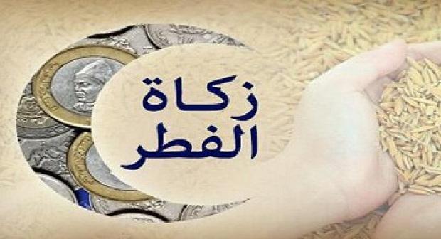 المجلس العلمي الأعلى يحدد قيمة زكاة الفطر لهذه السنة في مبلغ 13 درهم