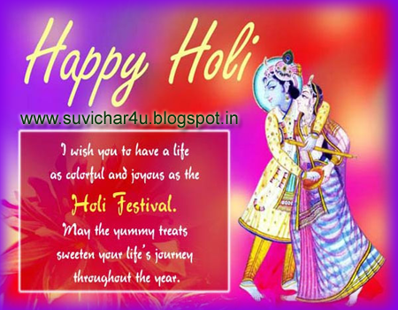 I wish you to have life as colorful and joyous as the holi festival.