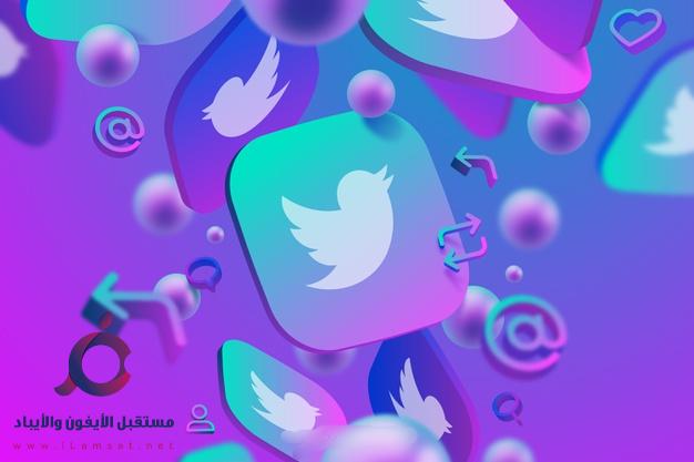 تويتر مخترق , كل ما تريد معرفته عن ذلك الخبر