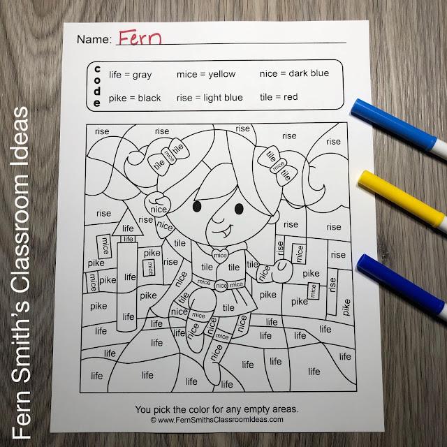 Twenty-Five Long Vowels Color By Code Student Worksheets Bundle #FernSmithsClassroomIdeas