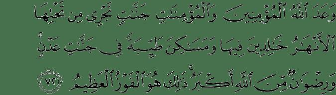 Surat At Taubah Ayat 72