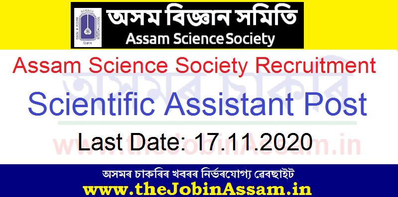 Assam Science Society Recruitment 2020
