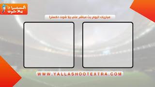 موعد مباراه المغرب و النيجراليوم 10-9-2019 مباراه وديه