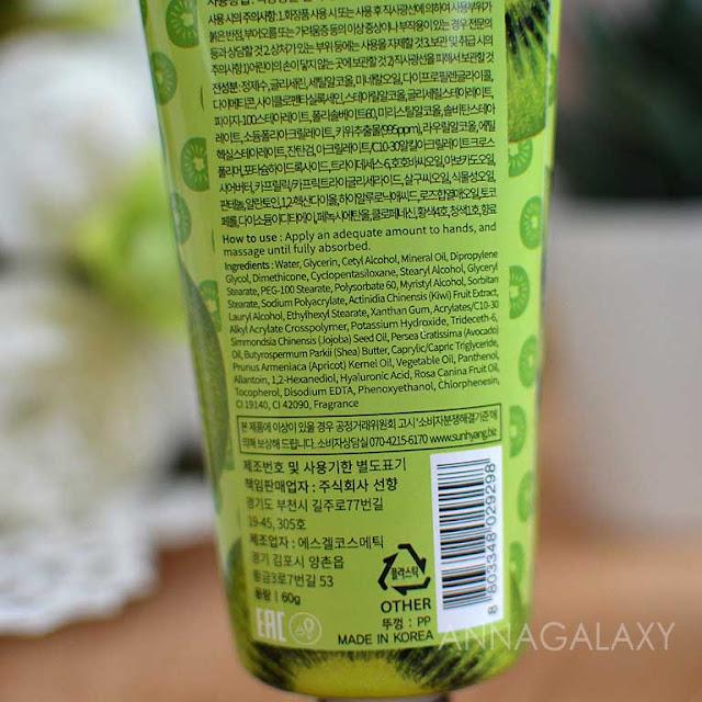 Состав Крема для рук Milatte Fashiony Киви Fruit Hand Cream Kiwi