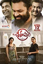 Watch premam Full movie in hindi dubbed