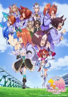 Uma Musume: Pretty Derby 2 Anime Sub Español Descargar Mega