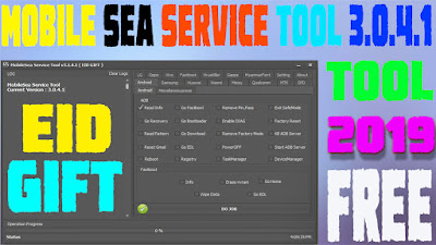 MobileSea Service Tool 3.0.4.1 Eid Gift 2019 Free Download