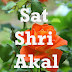 Top 10 Sat Shri Akal Ji Good Morning  images, greetings, pictures for whatsapp - bestwishes