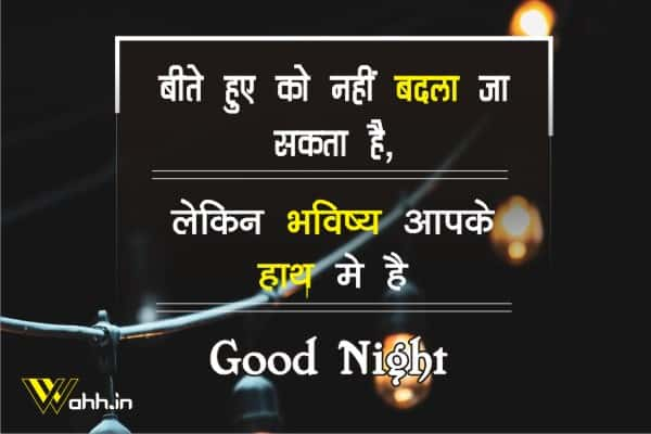 Happy-Night-Friends