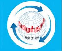TAMILARKURAL Radio Live Streaming Online