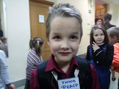 Федор Быков на подготовительных занятиях к школе
