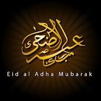 Eid Al Adha Mubarak Pictures Images 2020 Download – Eid Pictures 2020 Instagram, Twitter