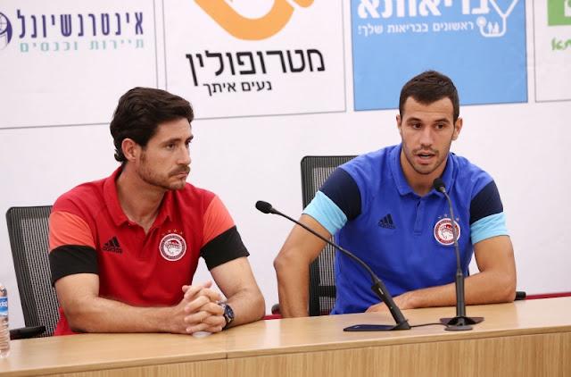 Η συνέντευξη τύπου του Σάντσεθ και του Μιλιβόγεβιτς ενόψει του αγώνα του Ολυμπιακού με την Χάποελ Μπερ Σεβά