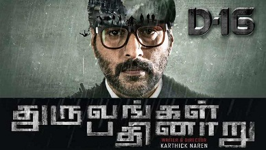 Dhuruvangal Pathinaaru - D16 Movie Online