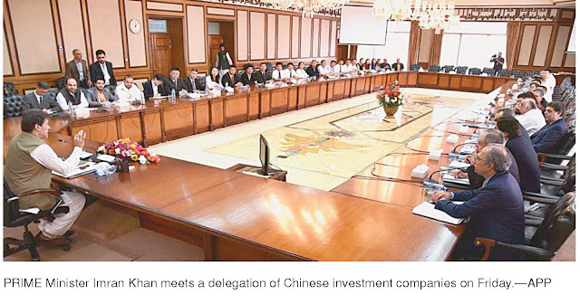 Chinese firms to invest $5 billion in 3-5 years, PM told (via Dawn)