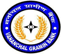 Vananchal Gramin Bank, Jharkhand, Graduation, Bank, Gramin Bank, vananchal gramin bank logo