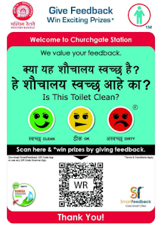 Toilet Feedback QR Code by Western Railway