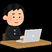 パソコンを使う学生のイラスト(男子)
