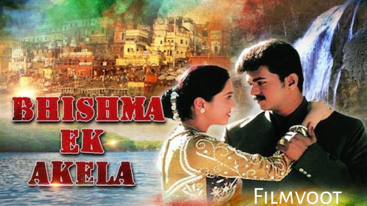 Bhishma Ek Akela 2019