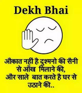 Best rahat indori rahat indori shayari rahat indori sher rahat indori best shayari