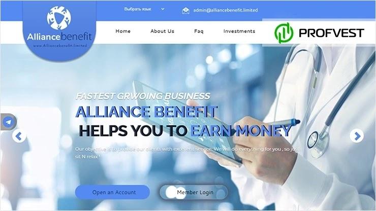 Alliance Benefit Limited обзор и отзывы HYIP-проекта