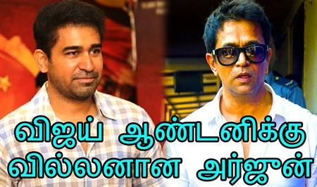 Arjun becomes Villain for Vijay Antony
