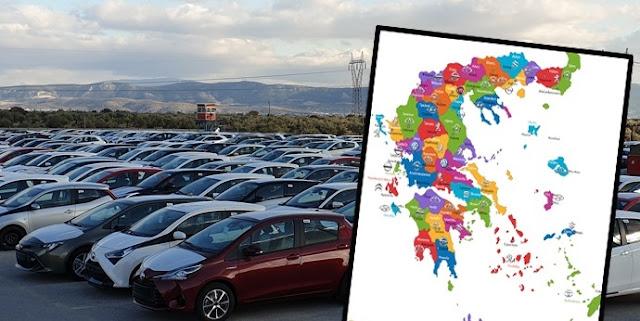 Τι μάρκες αυτοκινήτων πουλήθηκαν περισσότερο το 2019 στην Αργολίδα