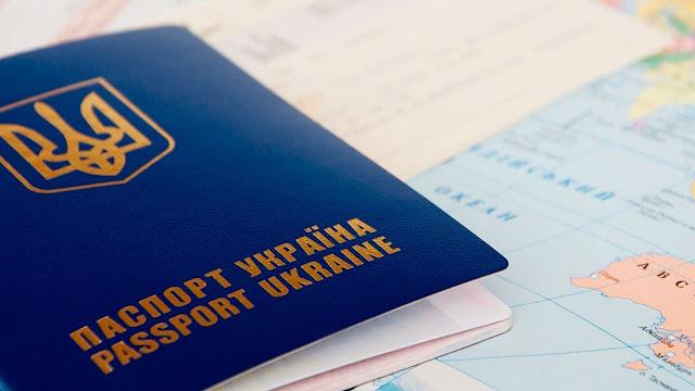 Cetățenia Ucrainei