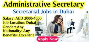 Administrative Secretary Jobs Recruitment in Advertising Company Dubai