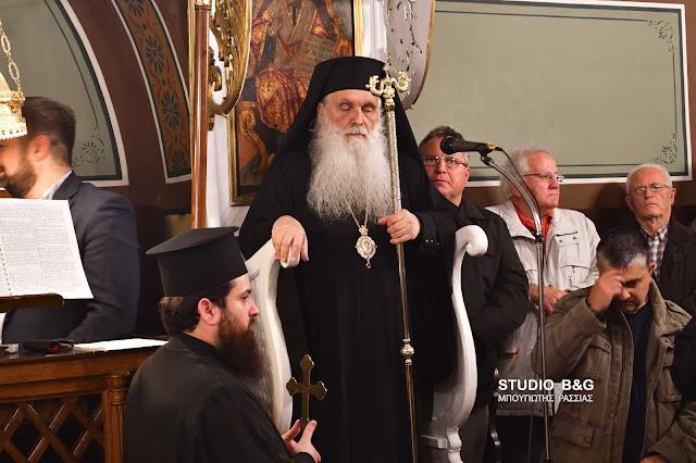 Αρχιερατικός εσπερινός στην ιστορική εκκλησία του Αγίου Σπυρίδωνα στο Ναύπλιο (βίντεο)